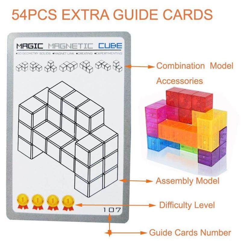 Magnetic Buliding Blocks Magic Magnetic Cube 7pcs Magnetic Bricks&54 Smart Cards Puzzles for Developing Kids Intelligence Gift