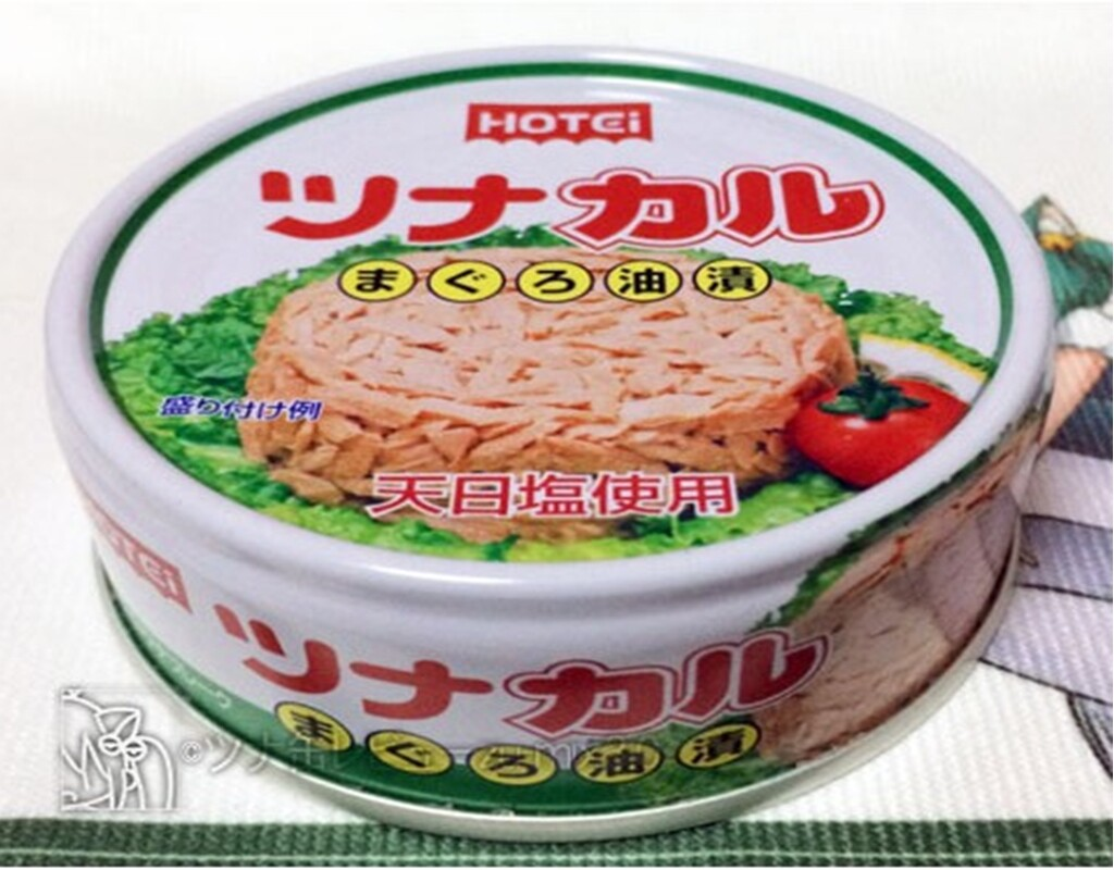 JAPAN Hotei Tunakar Kihada Tuna Oil (9830) 日本金枪鱼罐头