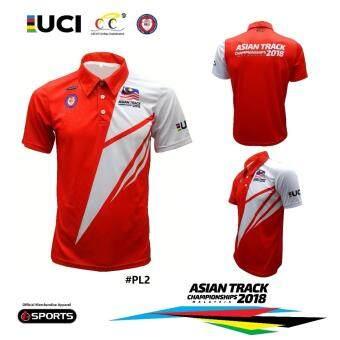 c26847a20 Cek Harga Asian Track Championships Jersey Core Version - Malaysian ...