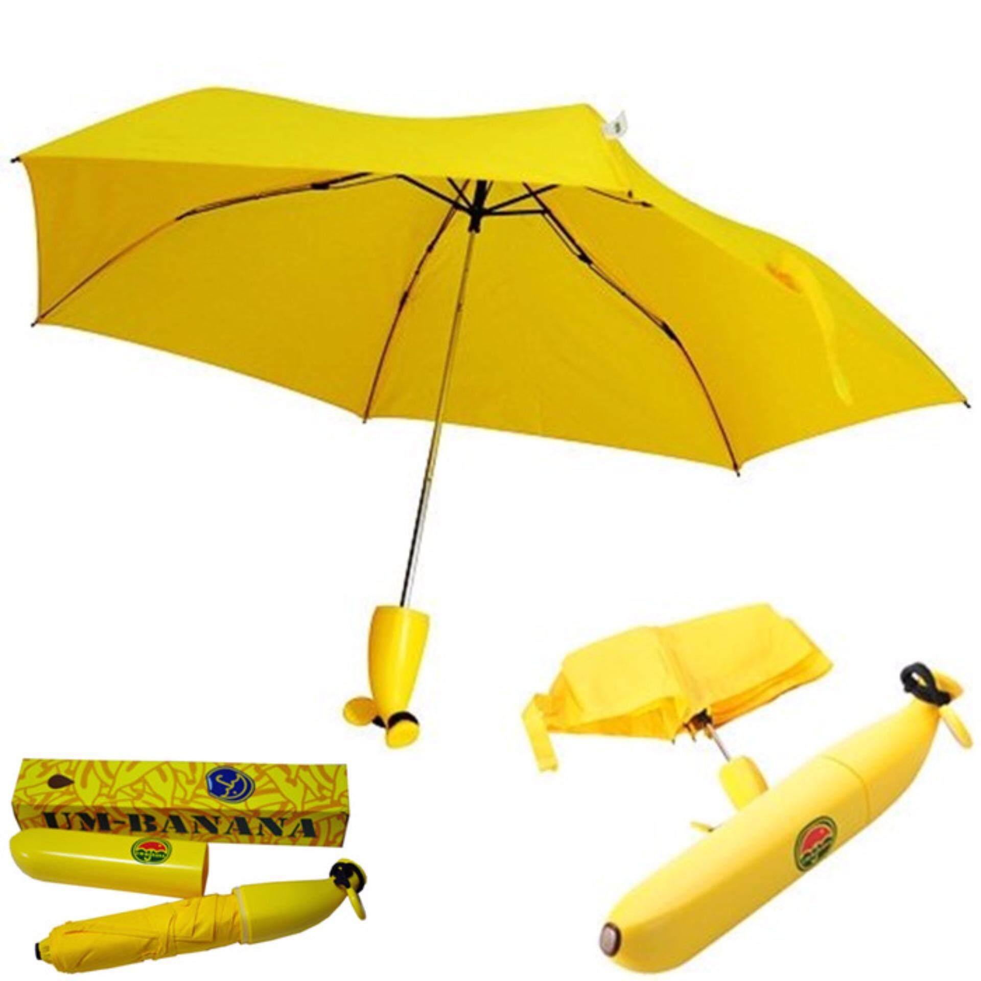 Banana Shaped 3-folding Anti-UV Rainproof Dual-purpose Umbrella (Yellow)