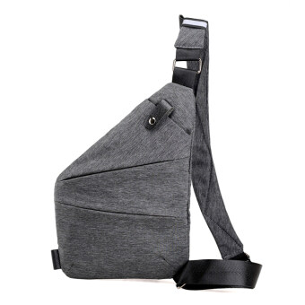 Personality Men male chest tray Shoulder bag (Right shoulder gray) (Right shoulder gray