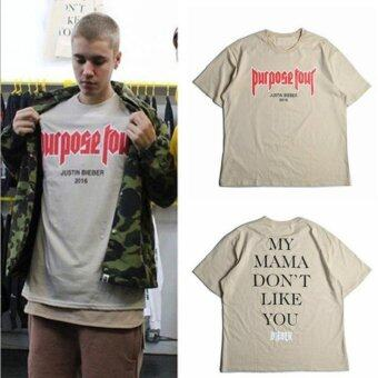 Harga Justin Bieber Fear Of God Purpose Tour T Shirt Men/Women My Mama Dont Like You Letter Printed Tops Tee Hip Hop Streetwear (Beige)