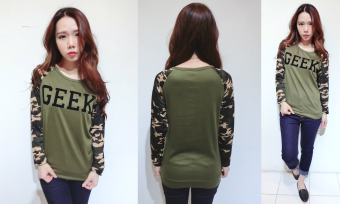Harga Green Raglan Geek Sweater