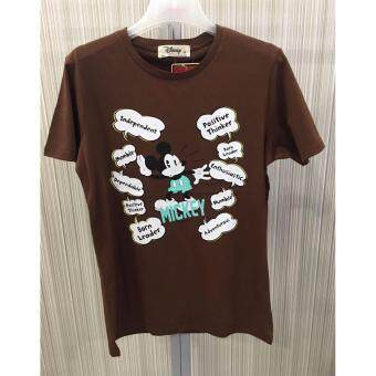 Harga Disney Mickey MIC-MT-05 Brown Unisex Short Sleeve Printed Tee