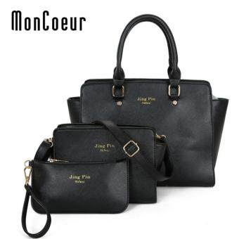 Harga MonCoeur C03 Set of 3 in 1 Woman PU leather Handbag (Black)