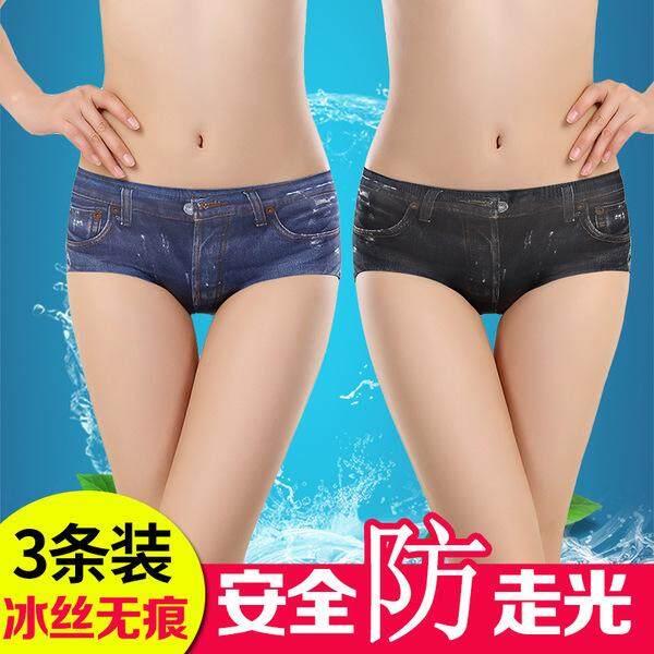 (Pre Order ETA 14/2) JYS Fashion : 3D Jeans Pattern Ice Silk Panties (Set of 3 Pieces)