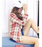 JYS Fashion : Korean Style Long Sleeve Top Collection 55 0632