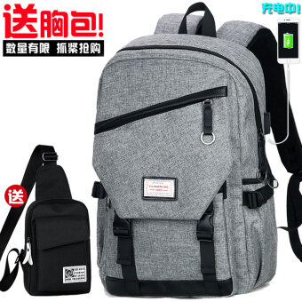 Harga Korean-style men's travel computer backpack (Rock gray charging version (send chest pack))