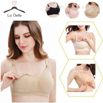Harga La Belle Cotton Maternity Bra Motherhood Nursing For BreastfeedingMoms