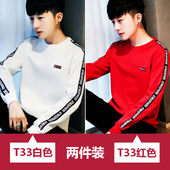 Men autumn warm round neck hoodie T-shirt (T33 white + T33 red (two pieces loaded))
