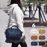 ORIGINAL Authentic Japan ANELLO PU  Leather Mini Boston Sling Bag CAMEL