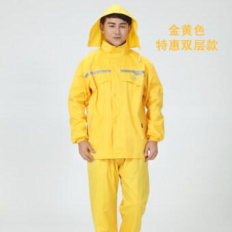 Qinfeiman pria dan wanita dewasa mengendarai hujan celana mobil listrik jas hujan Neon kuning. Source