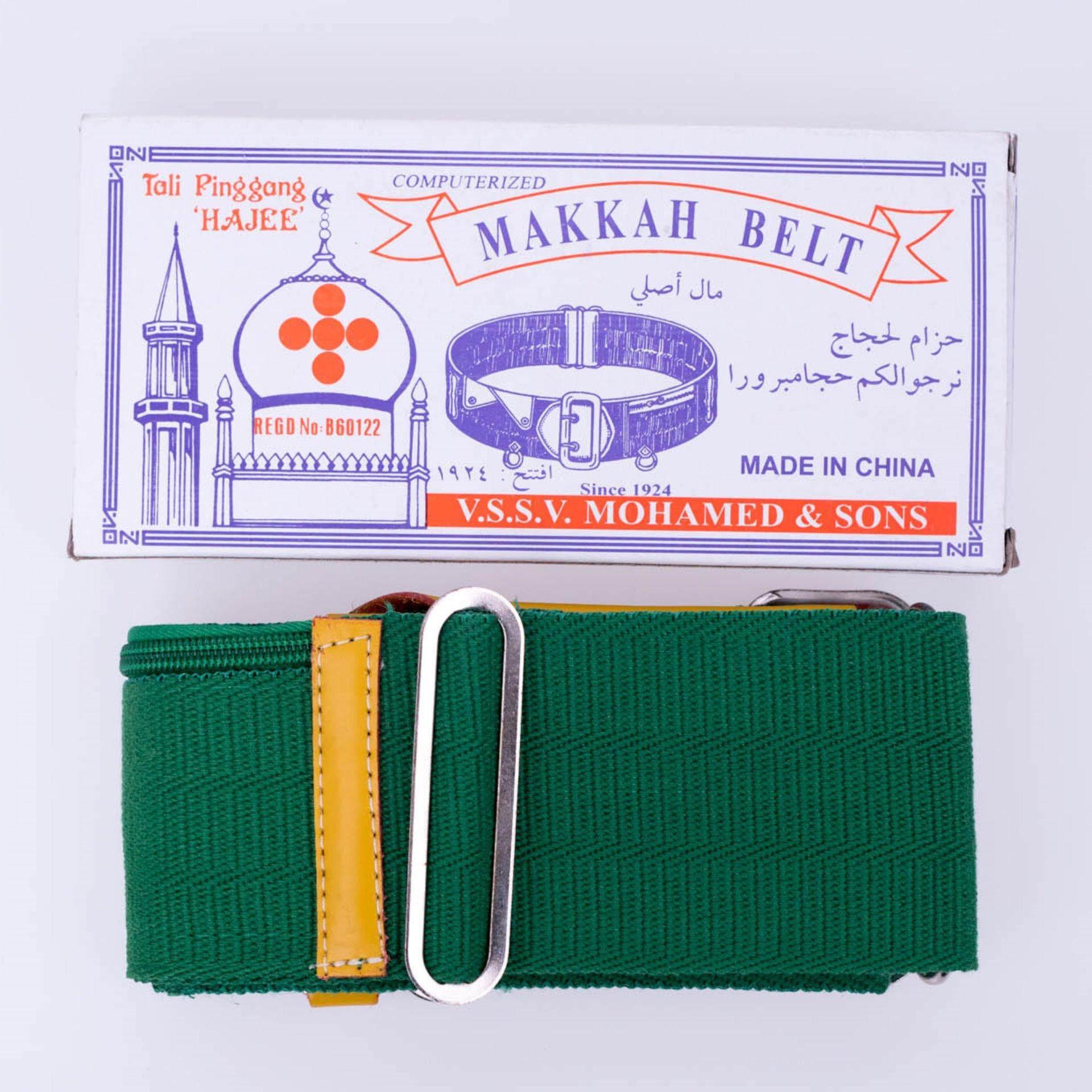 Tali Pinggang Haji / Haji Belt