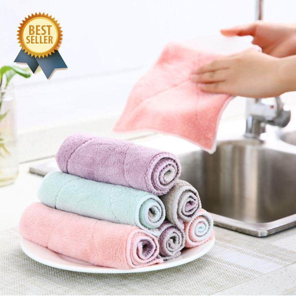 Microfiber Kitchen Towel Set (4pcs)