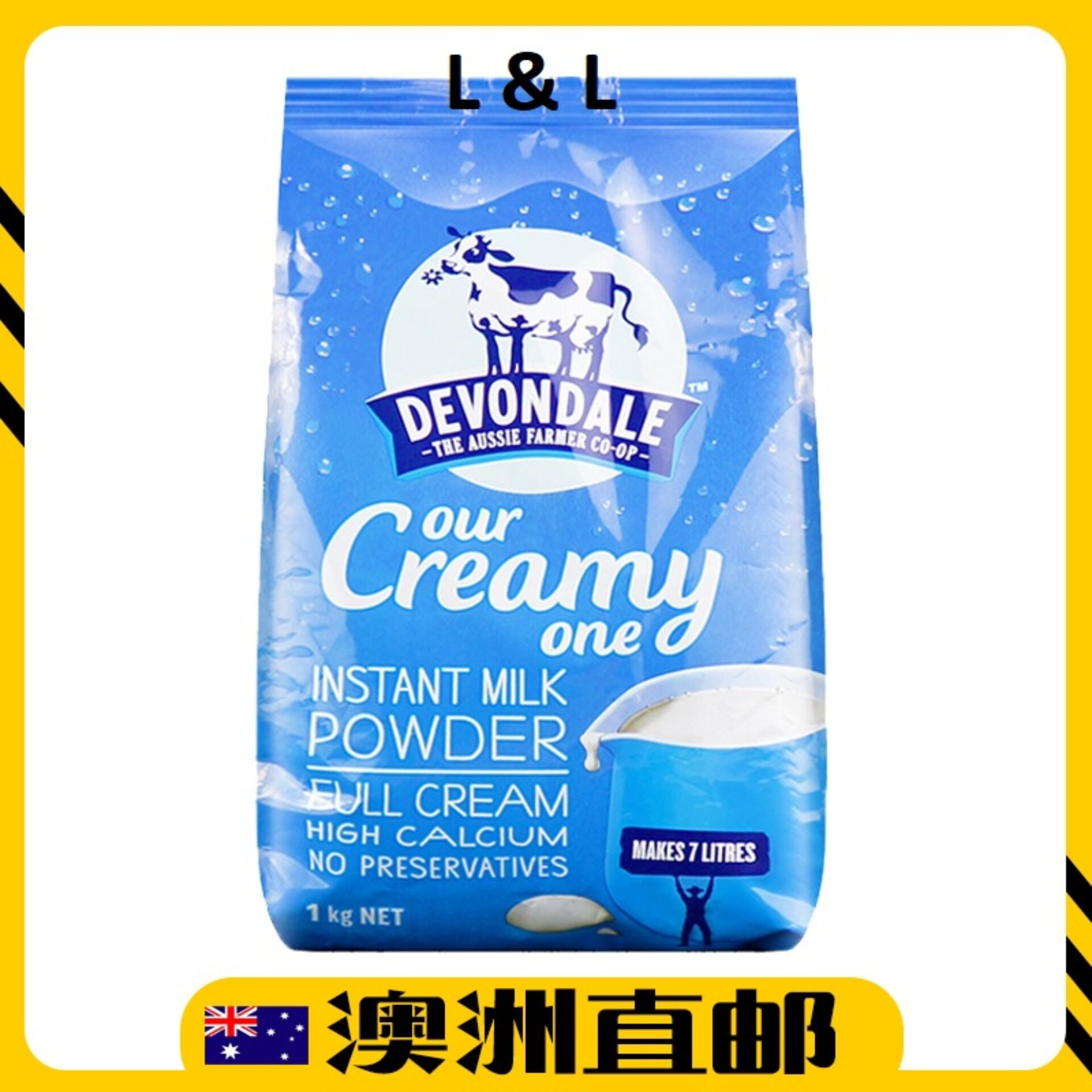 [Pre Order] Devondale Full Cream Milk ( 1KG ) (Made In Australia )