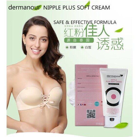 Dermanour Nipple Plus Soft Cream 30g - Pink Nipple skin toning cream