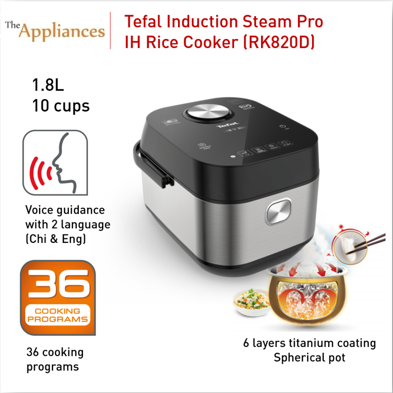 Tefal Rice Cooker Pro IH Steam - 1.8L (RK820D)