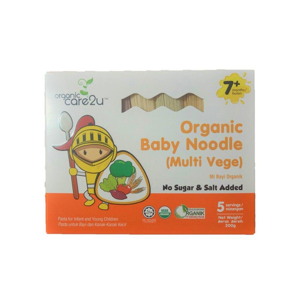 Organic Care2U Organic Baby Noodle Multi Vege (7+ month ) 200g Halal