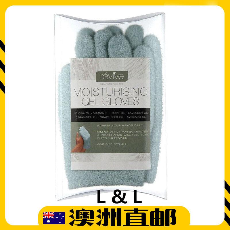 [Pre Order] Australia Import Revive Moisturising Gel Gloves One Pair (From Australia)