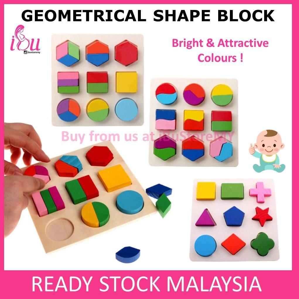 Geometrical Shape Wooden Block Puzzle Geometry Block Shape Geometric Early Learning Wooden Toys Kids Shape Block