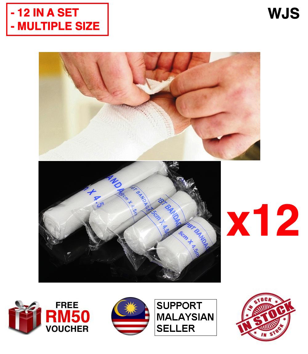 (12 IN A SET) WJS Comfortable Soft Hygienic Elastic Cotton Crepe Cotton Bandage Plaster Tape Elastic Bandage Hospital Bandage Injury Wrap First Aid Kain Balut 10cm x 45cm [FREE RM 50 VOUCHER]