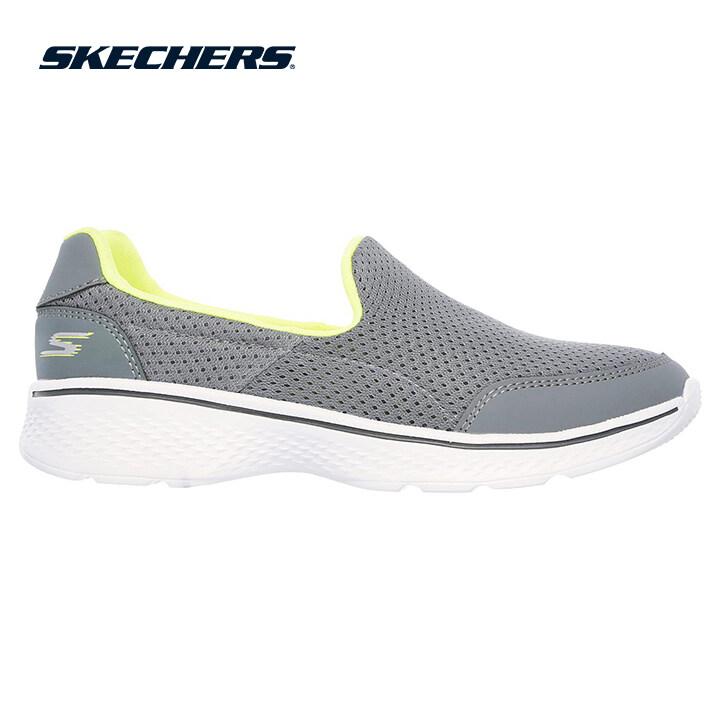 Skechers Go Walk 4 Boys Performance Shoe - 95710L-CCLM