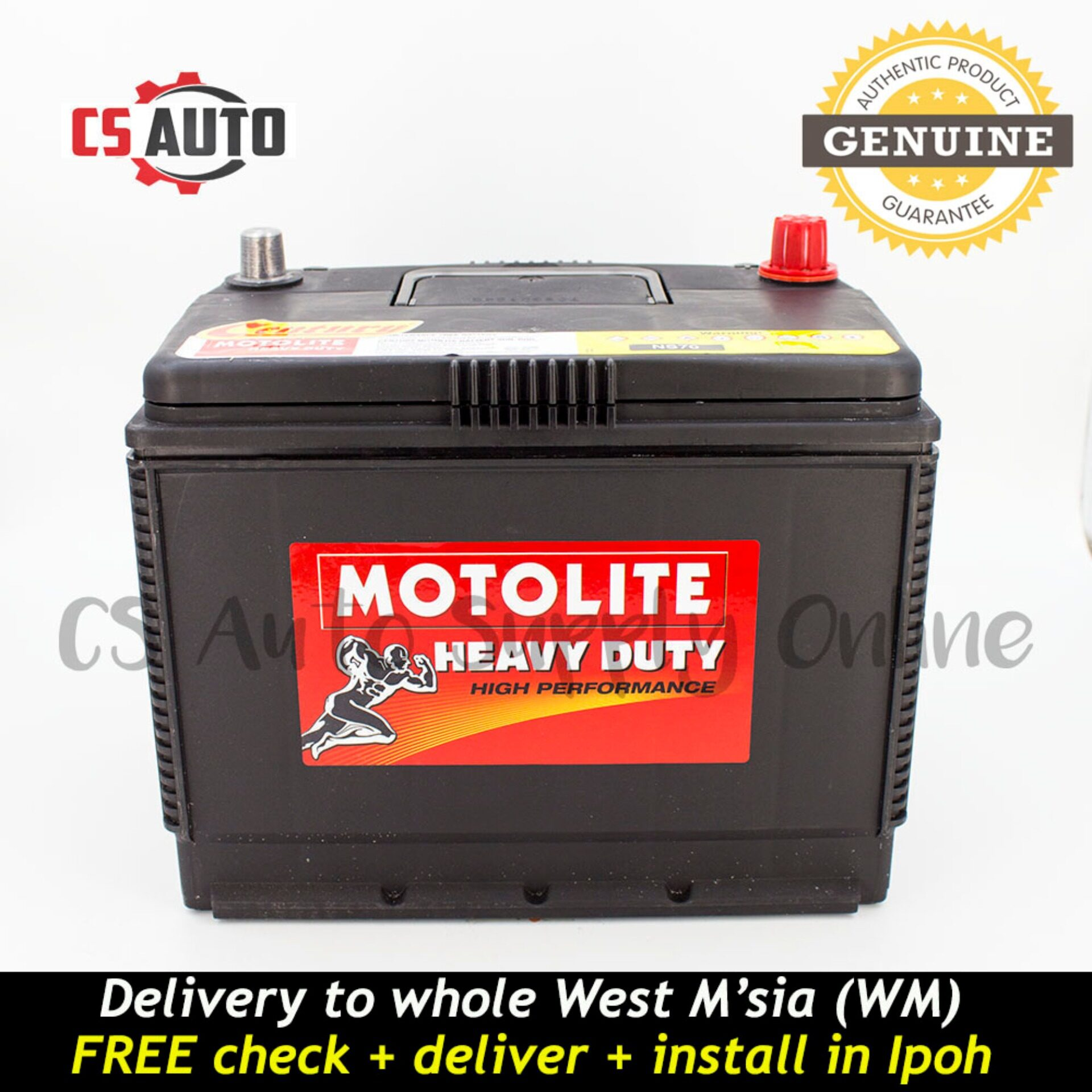 Century NS70R NS70 Motolite Car Battery MF for Proton Wira, Perdana and Toyota Unser, Fortuner Ipoh (100% Original)