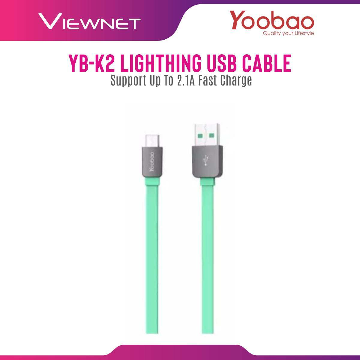 Yoobao YB-K2 80cm Lighthing USB Cable with Fast Charge 2.1A Support for iPhone User