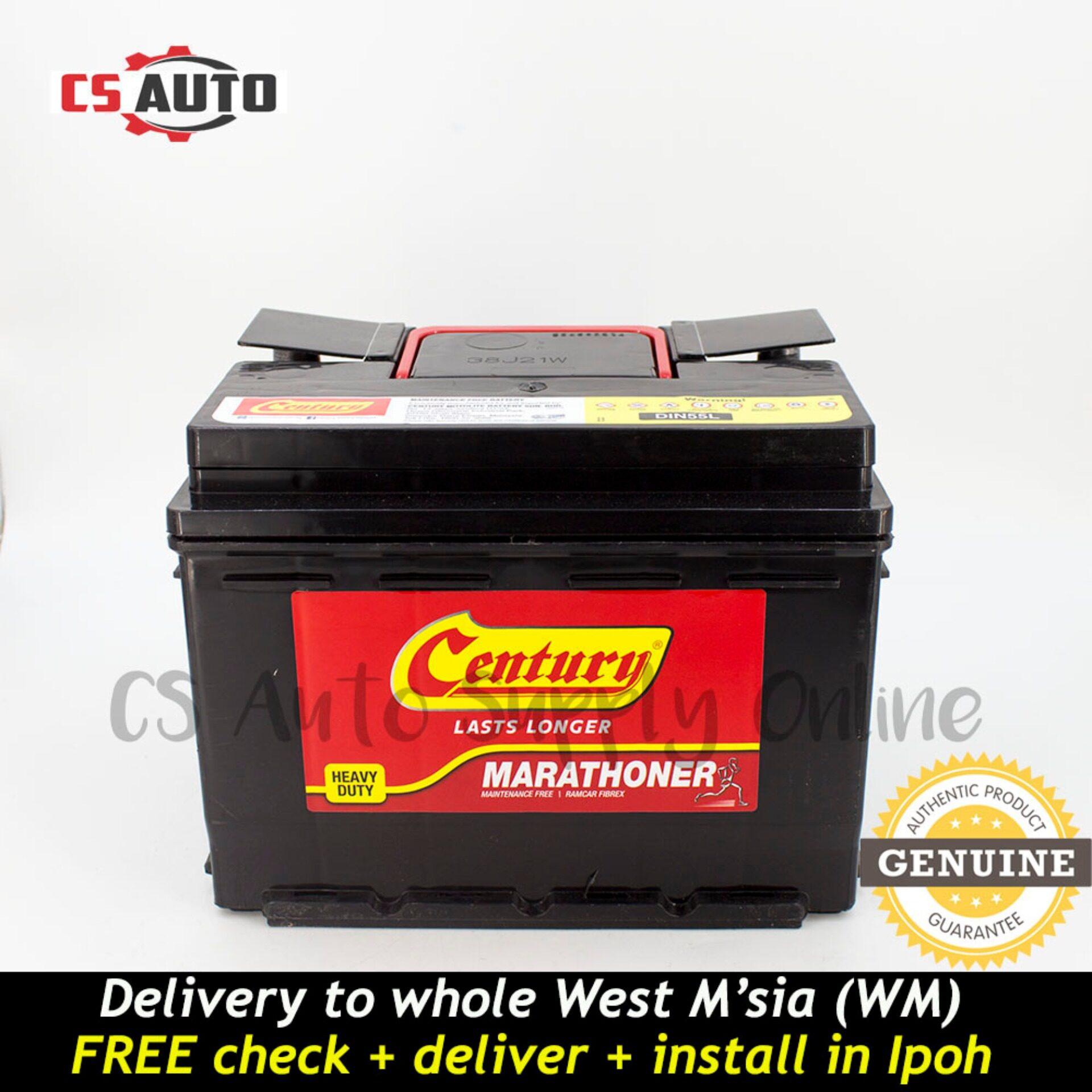 Century DIN55L Marathoner Battery MF DIN55 for Hyundai Elantra, Getz and Peugeot 3008, Alfa, Citreon C5, Kia Picanto, Naza Citra, VW Polo Ipoh (100% Original)
