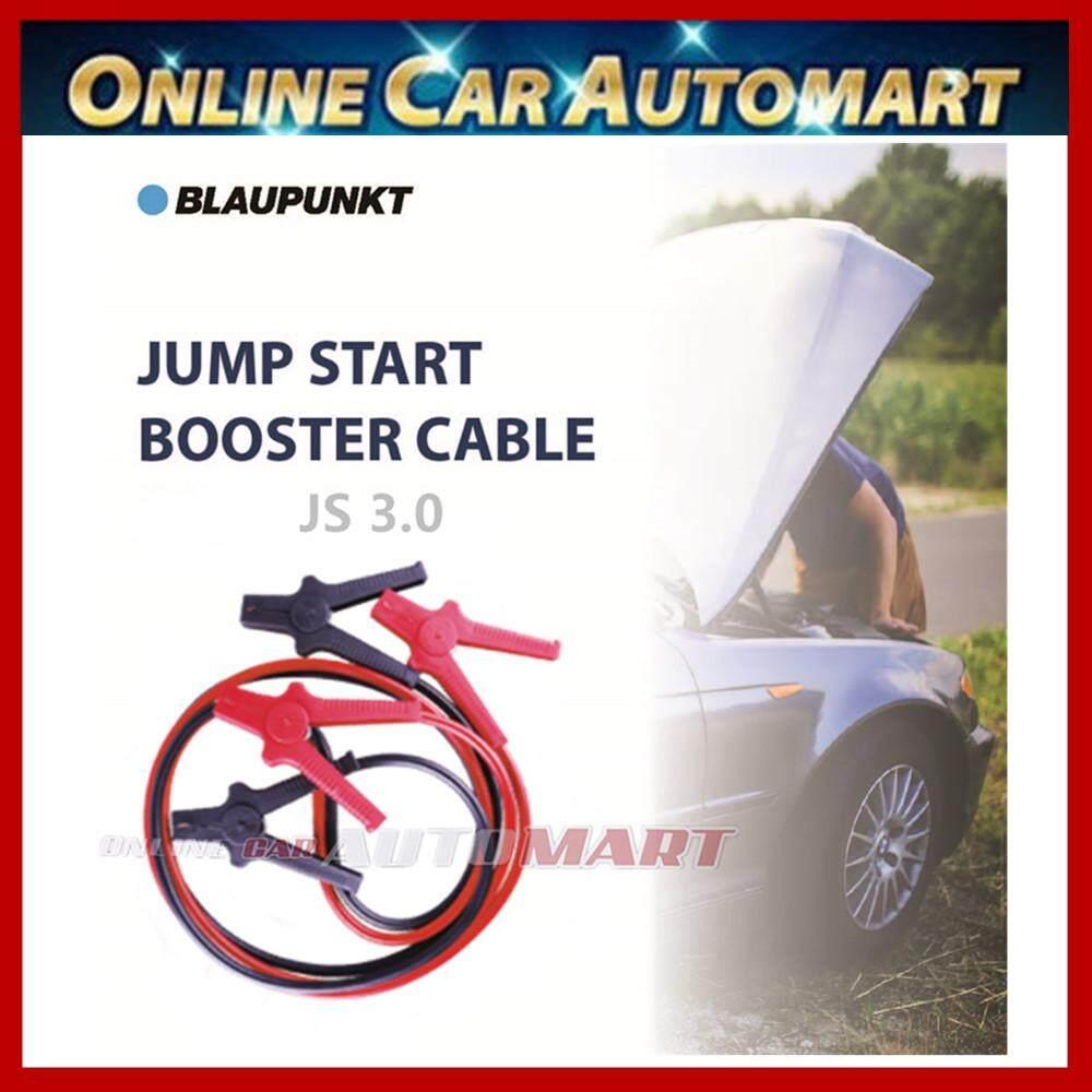 Blaupunkt Jump Start Booster Cable JS 3.0 400AMP