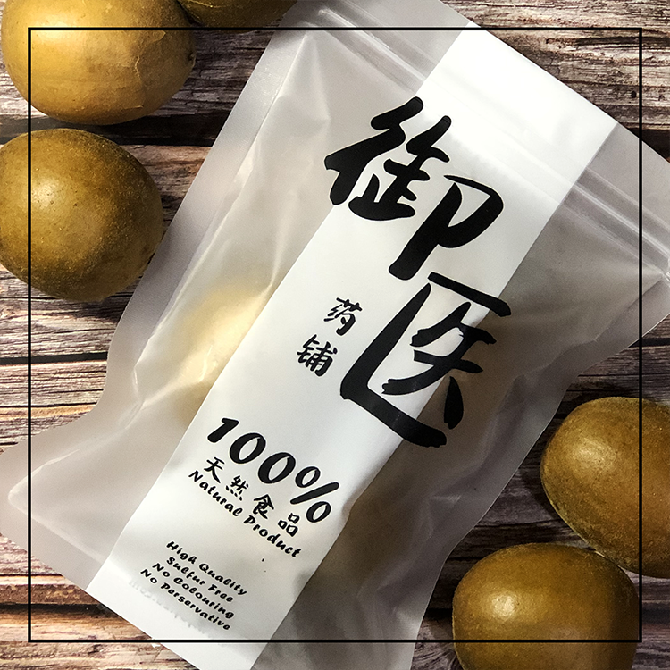 【御医药铺 Yu Yi Herbs】黄金罗汉果 Golden Monk Fruit - 3 pieces