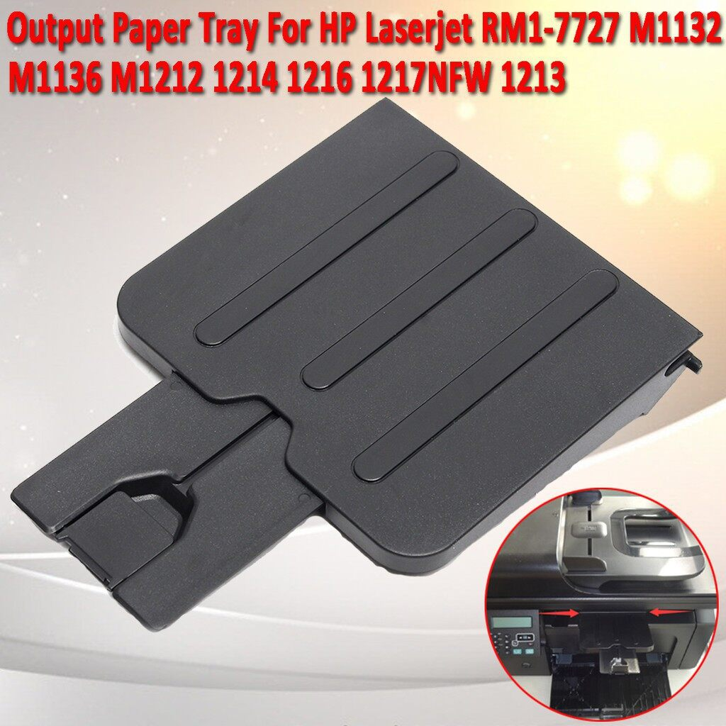Cool Gadgets - Output Paper Tray For HP Laserjet RM1-7727 M1132 M1136 M1212 1214 1216 121 - Mobile & Accessories