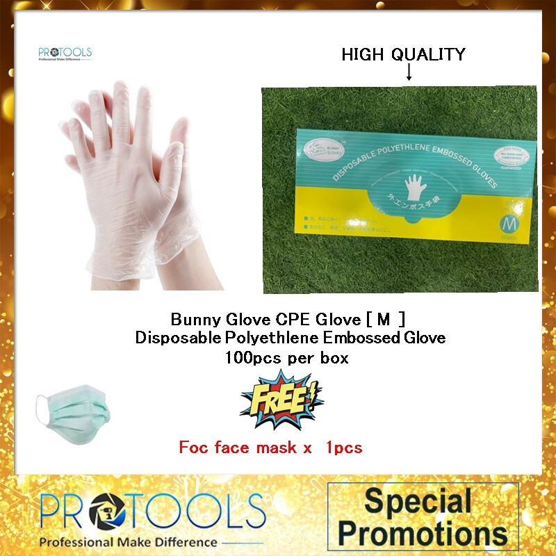 Bunny Glove CPE Glove [ M  ] Disposable Polyethlene Embossed Glove combo mask