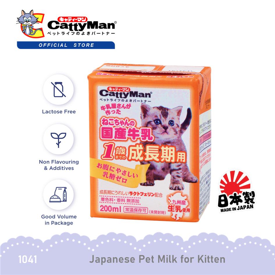 CattyMan Lactose Free Japanese Pet Kitten Cat Milk 200ml [susu untuk kucing anjing]