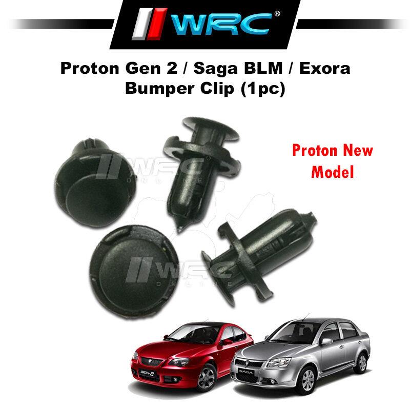 Proton Gen 2 / Saga BLM / Exora Bumper Clip (1pc)