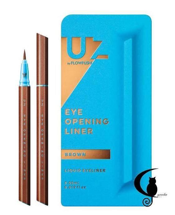 [Ready Stock] UZU by Flow Fushi Mote EyeLiner - Brown - Original from Japan - New Packaging