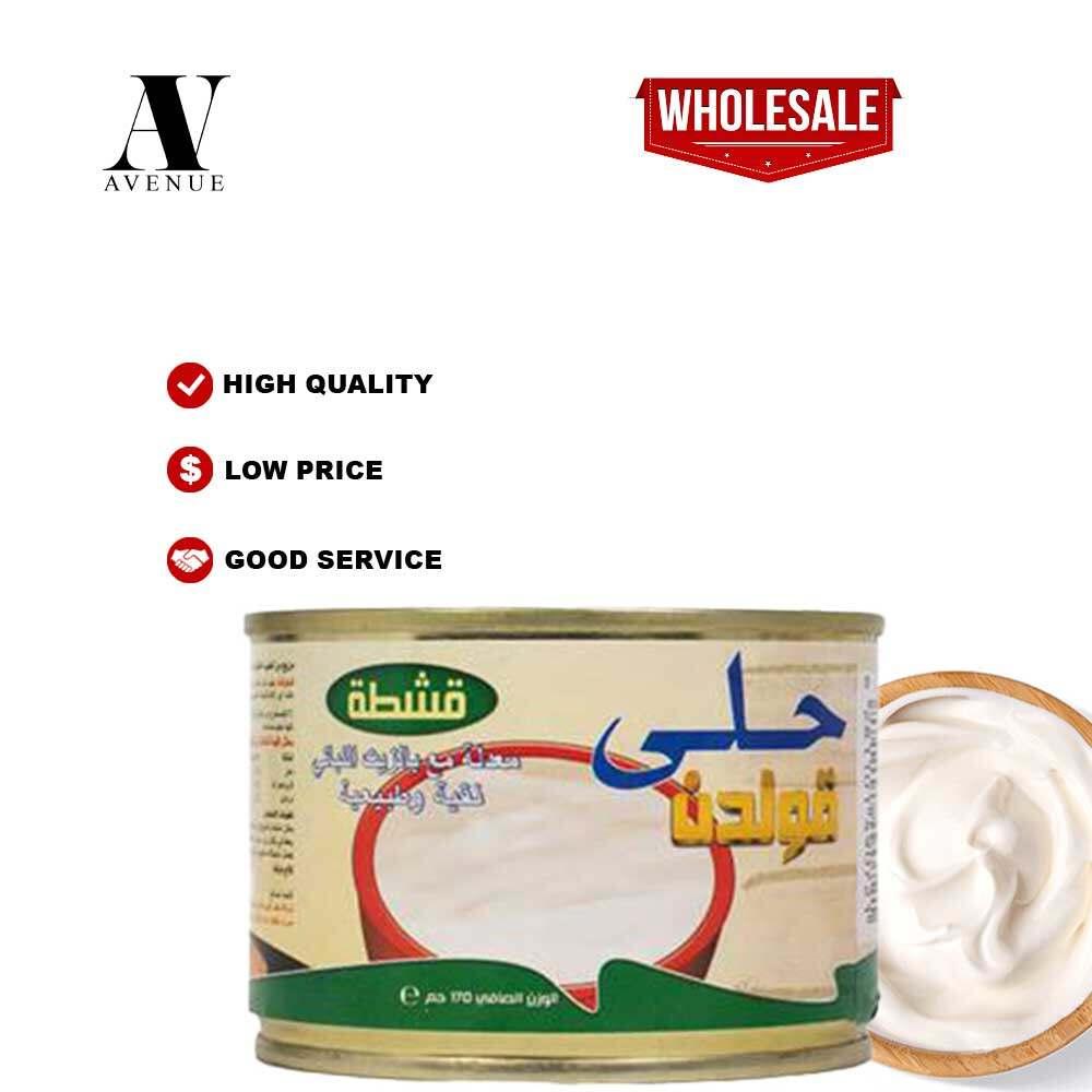 Hala Golden Cream 170 G قشطة حلي - حلا