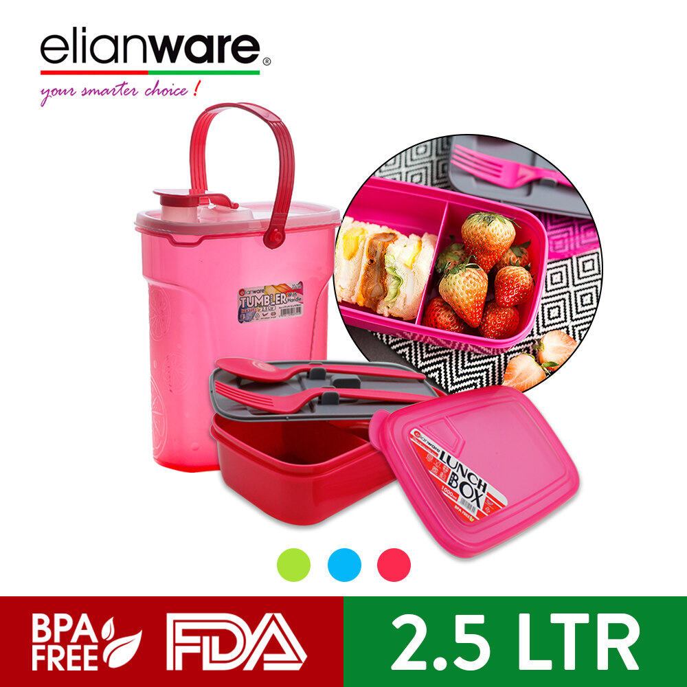 Elianware 2.5 Ltr Easy Carry Water Tumbler FREE 1.3 Ltr Lunch Box with Fork and Spoon