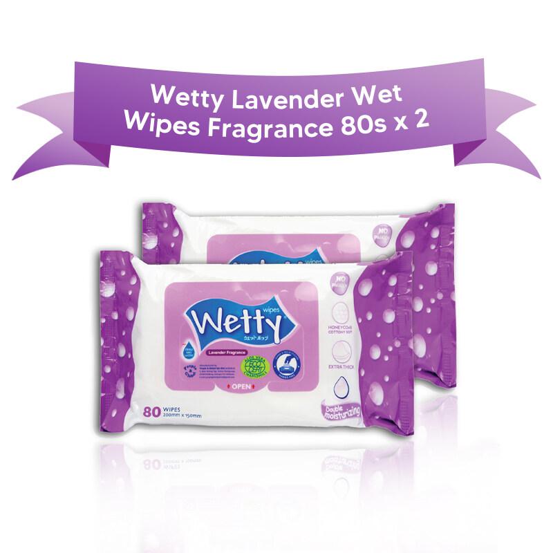 Wetty Lavender Wet Wipes Fragrance (80's x 2) [Lavender/Rose/Fragrance Free]
