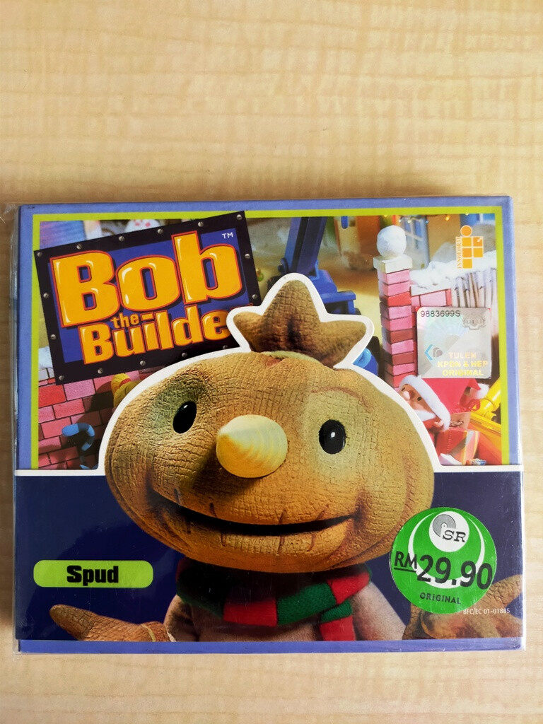 British Children's Animated TV Show - Bob The Builder Spudy 2VCD 7 Episodes