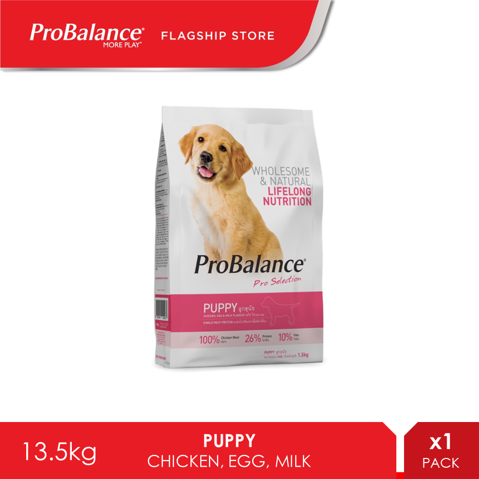 ProBalance 1.5KG (Chicken, Egg, Milk) Puppy Dry Dog Food [makanan anjing]