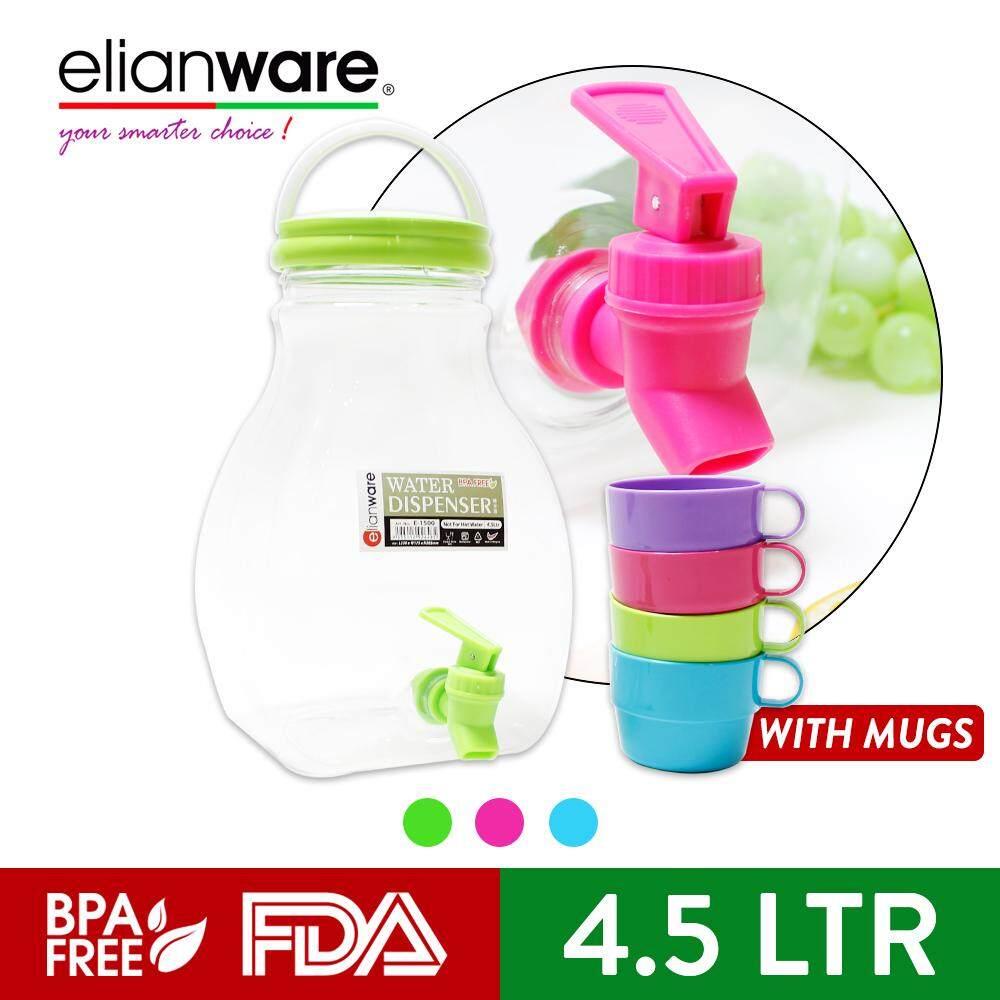 Elianware Colorful Transparent Water Dispenser (4.5L) + Colourful Drinking Mug Set (200ml)