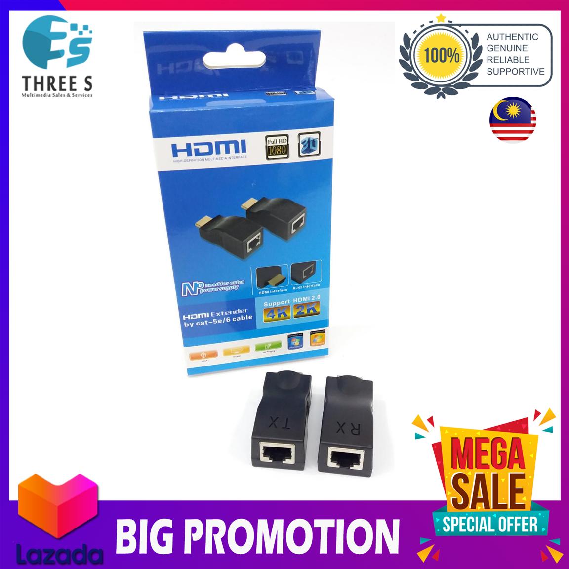 HDMI EXTENDER HDMI 2.0 4K 2K