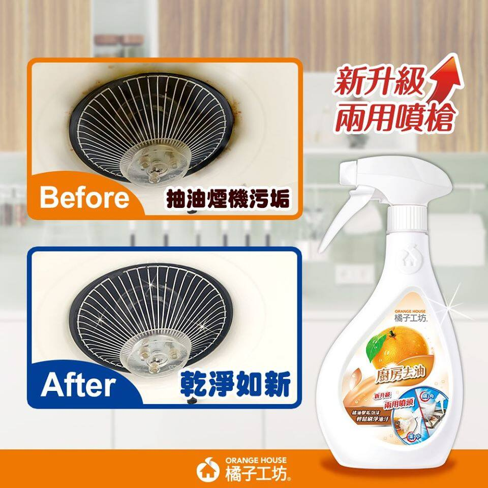 Orange House Kitchen and Oven Cleaner (2 in 1)