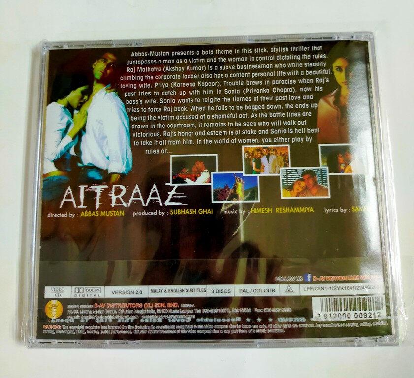Bollywood Hindi Movie Aitraaz Original VCD Akshay Kumar Kareena Kapoor Priyanka Chopra (Malay Subtitle)