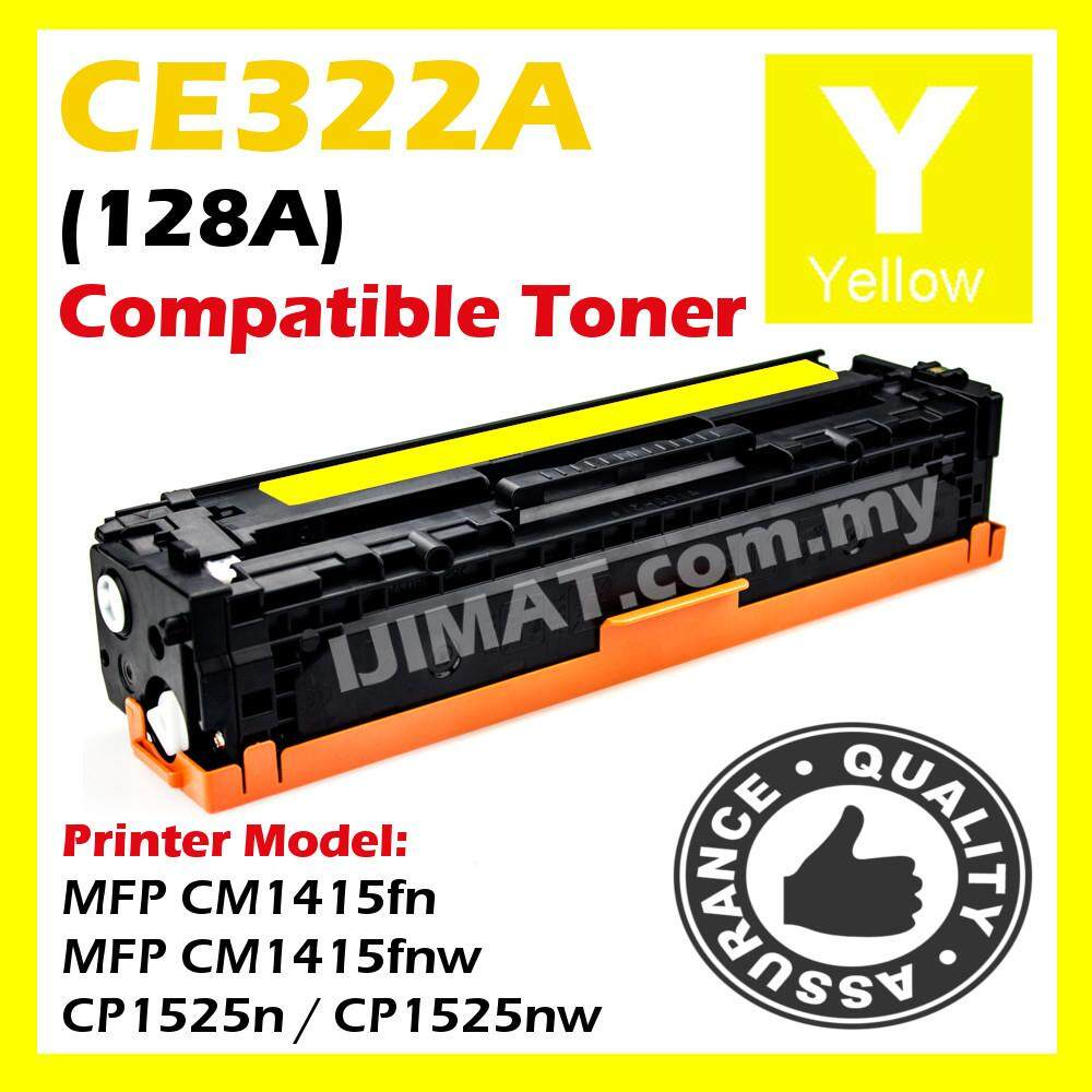 YELLOW Compatible Colour Laser Toner 128A CE320A CE321A CE322A CE323A Compatible Toner Cartridge For HP LaserJet Pro CP1525n / CP1525nw / MFP CM1415fn / MFP CM1415fnw Printer Ink