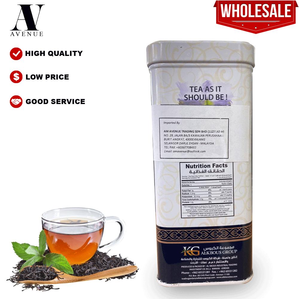 Al-Kbous Ceylon Tea Leaves Long Staple 200g أوراق شاي سيلاني طويل التيلة
