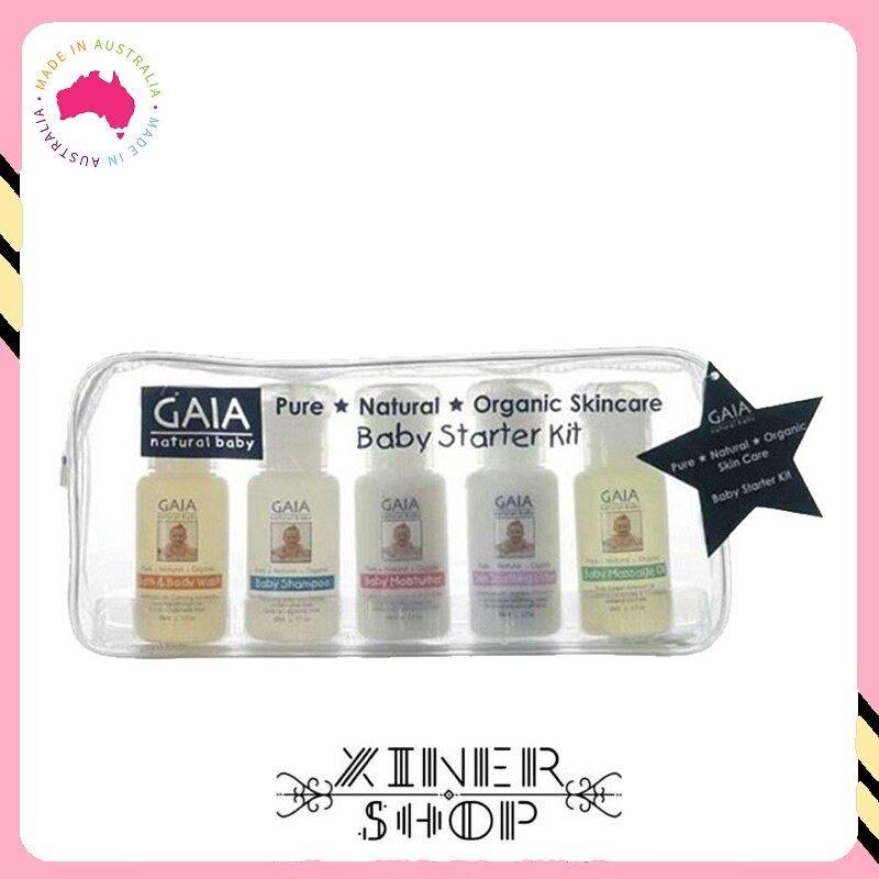 [Pre Order] GAIA Natural Baby Starter Kit ( 5 x 50ml )(Made in Australia)