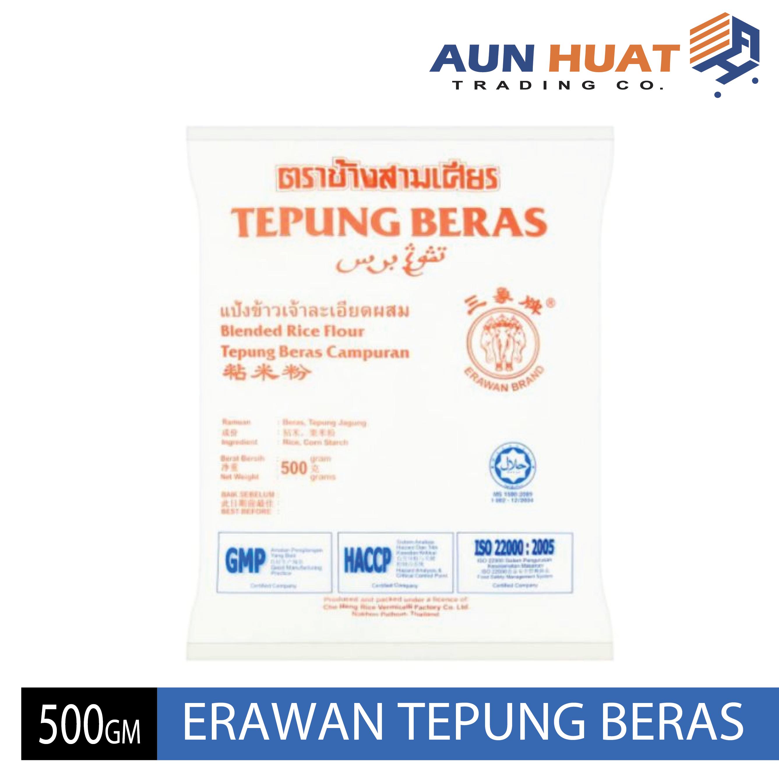 Tepung Beras Tiga Gajah Rice Flour Erawan Brand 500gm 三象牌水磨粘米粉