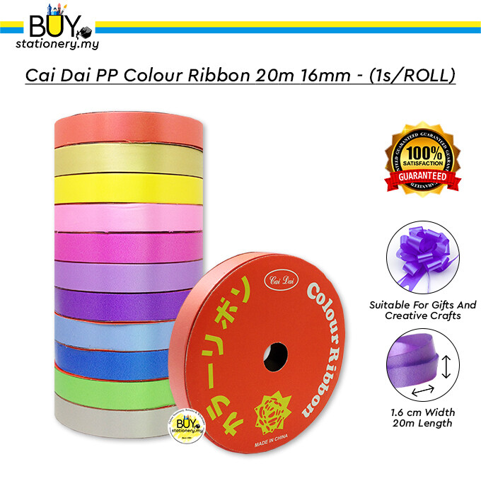 Cai Dai PP Colour Ribbon 16mm x 20m - (1s/ROLL)